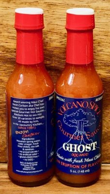 thumbnail_IMG_0493-1-227x400 Gourmet Hot Sauces